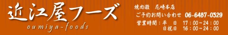 超安い品質 抗菌防臭フィット式ストレッチソファカバー Leaf グリーン グリーン 肘掛無1人掛け用 抗菌防臭機能&家庭洗濯OK!装着・お手入れ簡単ソファカバー!, KONOHA:f1a0affc --- damage.ep-bau.de